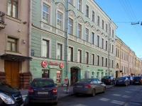 Адмиралтейский район, улица Почтамтская, дом 6. многоквартирный дом