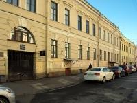 Адмиралтейский район, улица Почтамтская, дом 8. многоквартирный дом