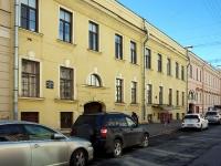 Адмиралтейский район, улица Почтамтская, дом 10. многоквартирный дом