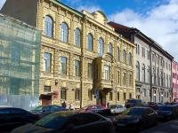 Адмиралтейский район, улица Почтамтская, дом 17. офисное здание