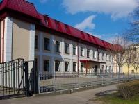 ,  , house 3А. medical center