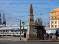 Адмиралтейский район, площадь Репина. обелиск