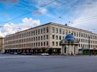 """Адмиралтейский район, улица 1-я Красноармейская, дом 26. офисное здание """"Измайловский"""""""