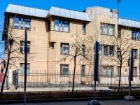 Адмиралтейский район, улица 11-я Красноармейская, дом 9 ЛИТ А. детский сад №109
