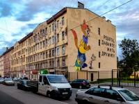 Адмиралтейский район, улица Курляндская, дом 22-24. многоквартирный дом