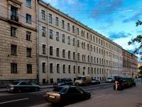 Адмиралтейский район, улица Курляндская, дом 29 ЛИТ А. школа №616 центр абилитации с индивидуальными формами обучения