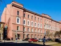 Адмиралтейский район, улица Курляндская, дом 2. университет Санкт-Петербургский государственный архитектурно-строительный университет