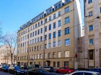 Адмиралтейский район, улица Курляндская, дом 6-8. многоквартирный дом