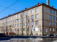 ,  , house 23. school
