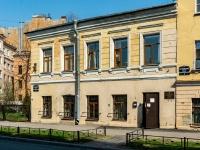 Адмиралтейский район, Клинский проспект, дом 26. многоквартирный дом