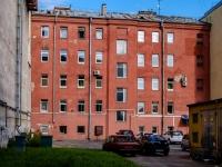 Адмиралтейский район, улица Розенштейна, дом 34. офисное здание
