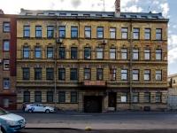Адмиралтейский район, улица Розенштейна, дом 36. офисное здание