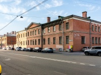 ,  , house 10-12 ЛИТ А. academy