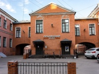 ,  , house 16 ЛИТ А. office building