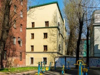 ,  , house 37Б. office building