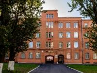 Адмиралтейский район, улица Шкапина, дом 44. офисное здание
