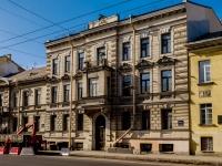 Василеостровский район, улица 1-я линия В.О., дом 10. многоквартирный дом