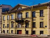 Василеостровский район, улица 1-я линия В.О., дом 12. многоквартирный дом