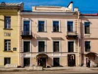 Василеостровский район, улица 1-я линия В.О., дом 14. многоквартирный дом
