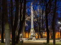 , obelisk