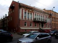 Василеостровский район, улица 2-я линия В.О., дом 37. офисное здание