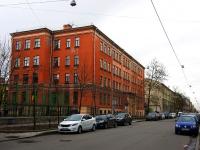 Василеостровский район, улица 2-я линия В.О., дом 43. гимназия №32