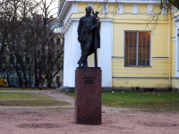 Василеостровский район, улица 2-я линия В.О.. памятник П.К. Клодту