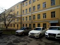 ,  , house 36. 公寓楼