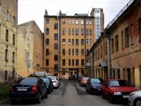 ,  , house 40. 公寓楼