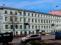 ,  , house 10. 公寓楼