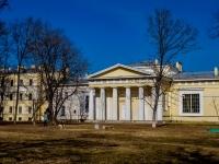 Василеостровский район, улица 4-я линия В.О., дом 1-3. многоквартирный дом