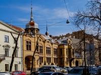 Василеостровский район, улица 4-я линия В.О., дом 9. органы управления