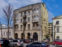 Василеостровский район, улица 4-я линия В.О., дом 13. офисное здание