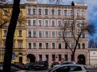 Василеостровский район, улица 4-я линия В.О., дом 17. офисное здание