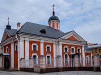 ,  , house 11Б. church