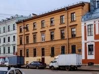 Василеостровский район, улица 7-я линия В.О., дом 10. многоквартирный дом