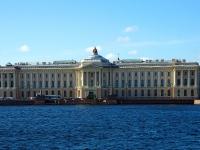 , 科学院 Российская академия художеств (РАХ),  , 房屋 17