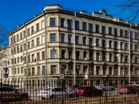 Василеостровский район, Волжский пер, дом 1