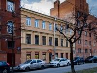 , st 16-ya liniya v.o., house 25 к.1. Apartment house