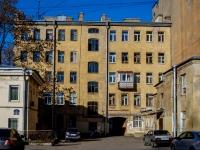 , 15-ya liniya v.o. st, 房屋 50. 公寓楼