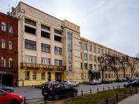 Василеостровский район, улица 20-я линия В.О., дом 5-7. многофункциональное здание 20-я Линия Бизнес-центр