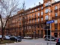 Василеостровский район, улица 20-я линия В.О., дом 13. многоквартирный дом