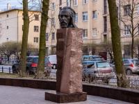 Василеостровский район, улица 20-я линия В.О.. памятник А.П. Карпинскому