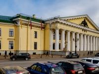 Василеостровский район, улица 21-я линия В.О., дом 2. университет Санкт-Петербургский горный университет