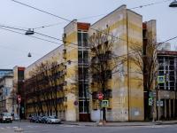 Василеостровский район, улица 26-я линия В.О., дом 9. Профессионально-реабилитационный центр Техникум для инвалидов