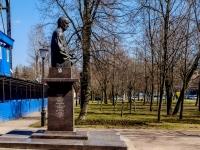Василеостровский район, улица 26-я линия В.О.. памятник А.А. Собчаку
