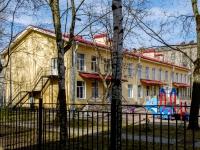 Василеостровский район, улица Шевченко, дом 35. школа №15