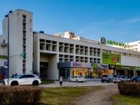 , st Nakhimov, house 5. multi-purpose building