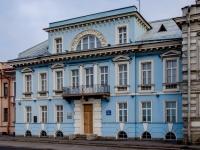 Василеостровский район, улица Набережная Лейтенанта Шмидта, дом 5. офисное здание