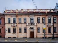 Василеостровский район, улица Набережная Лейтенанта Шмидта, дом 7. офисное здание